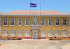 Carta de felicitações de Sua Excelência, o Presidente da República de Cabo Verde Jorge…