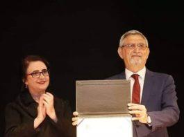 Cerimónia de autorga do título e o grau de Doutor Honoris Causa pela Universidade…